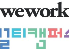 WeWork presents space customized for Multicampus.