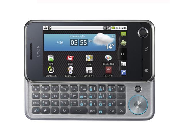 LG전자 상반기 안드로이드폰 2종 출시