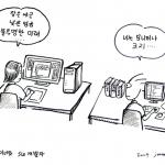 designer_programmer