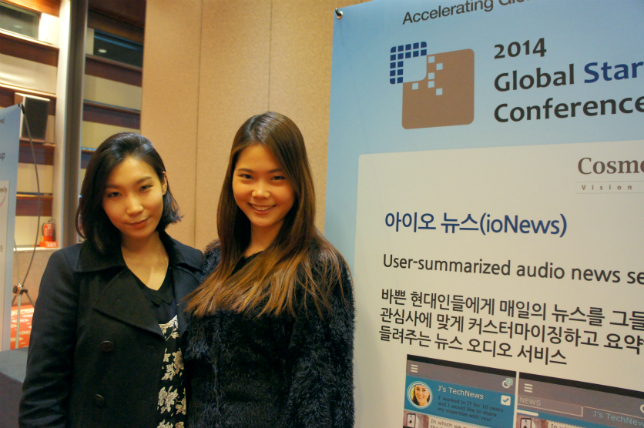 Left: CEO, Jenny Lim Right: Global Manager, Sejin Hwang
