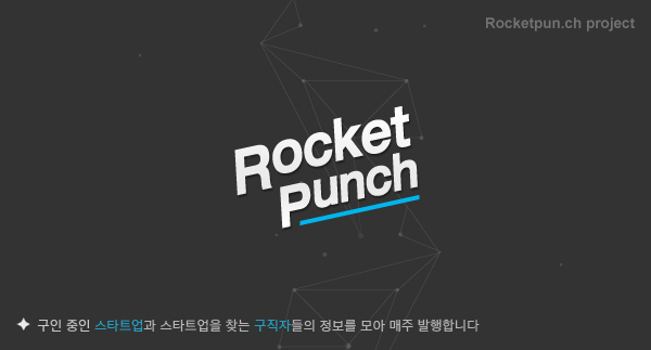 Rocketpunch_VS