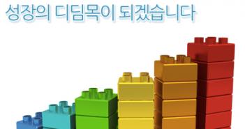 성장사다리펀드