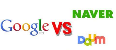 naver vs google vs daum