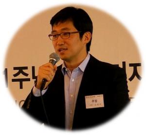 김범석44