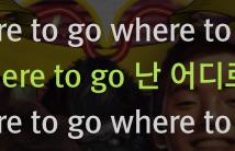 어딜 가야하는지 나는 누구인지 어딜 향해 가고 있는지