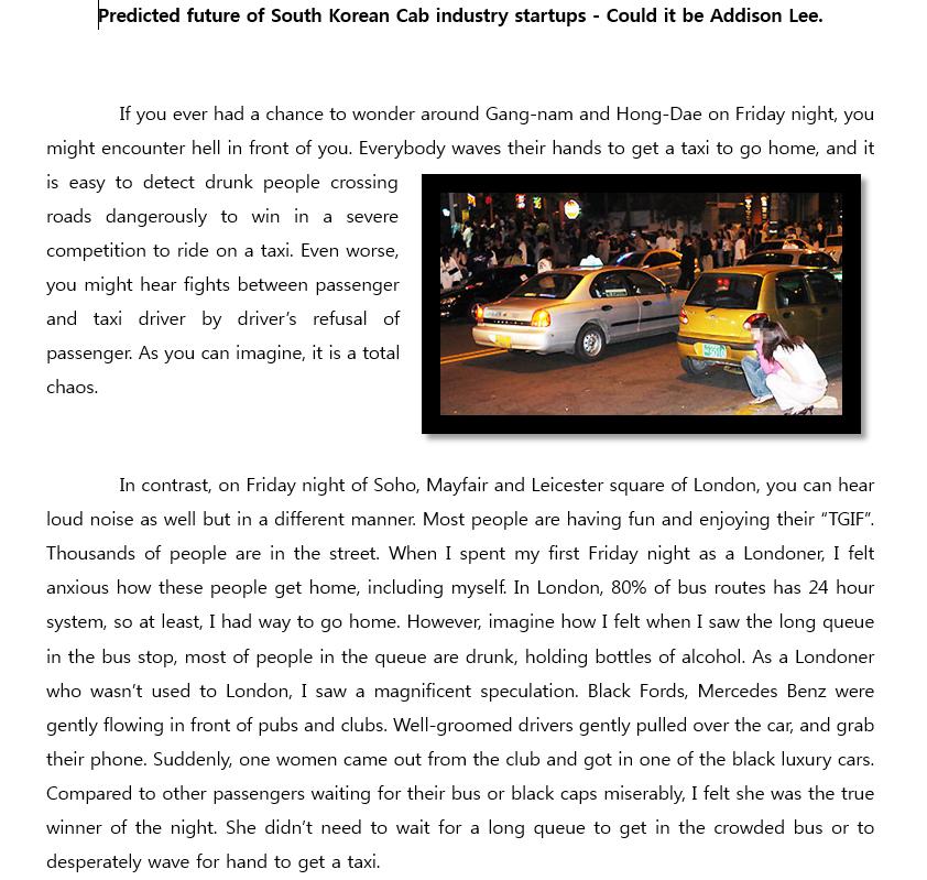 제가 지원할 때 작성했던 기사입니다. 우버와 비슷한 영국의 에디슨리 기사였죠.