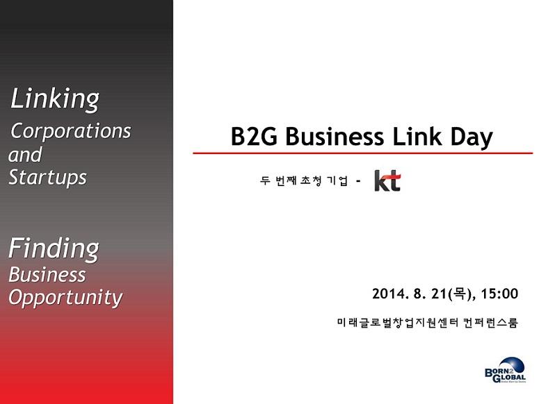 B2G Link Day - KT