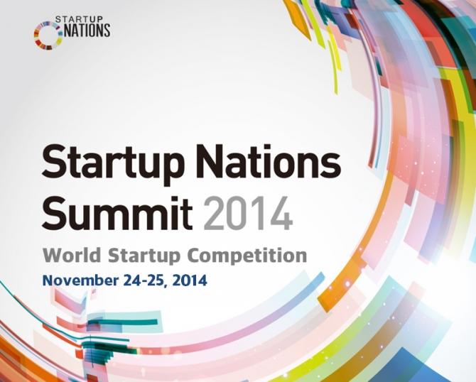 startup nation 한국 예선