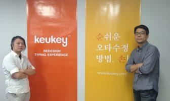 [Age of Startup] 큐키, 가장 편한 스마트폰 자판을 꿈꾸다