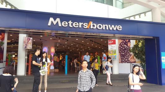 중국SPA브랜드의 대표주자인 메터스방웨이(meters bowne)의 난징동루 매장