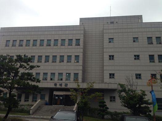 강의실이 있는 순천향대학교 학예관