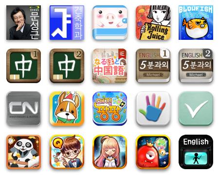 아이디어샘이 제작한 앱들