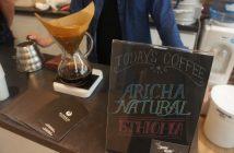 테헤란로 커피 모임