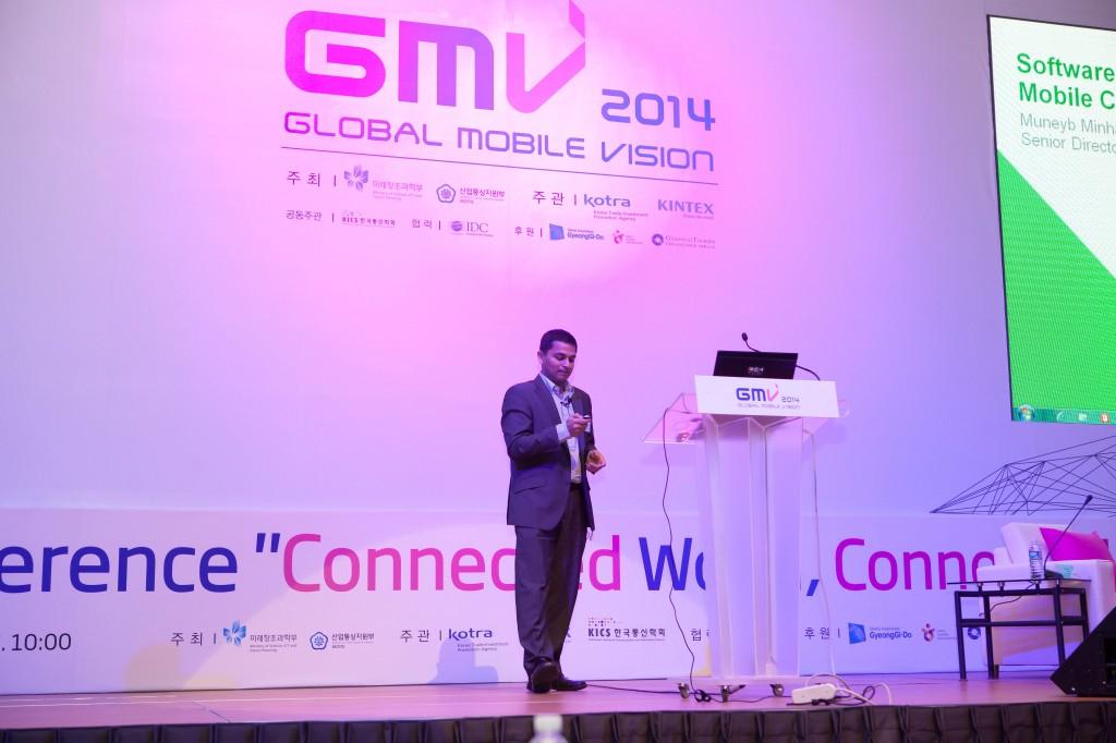 [GMV 2014] GMV 컨퍼런스 행사 현장 이미지 (1)