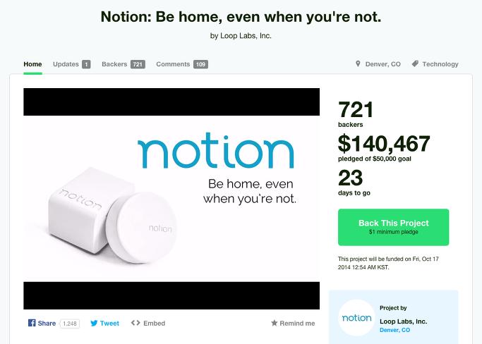 Notion(1)