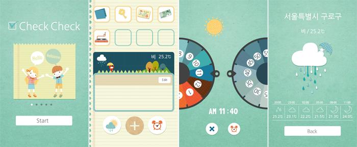2013 슈퍼앱 코리아에서 특별상을 수상한 앱 '체크체크'