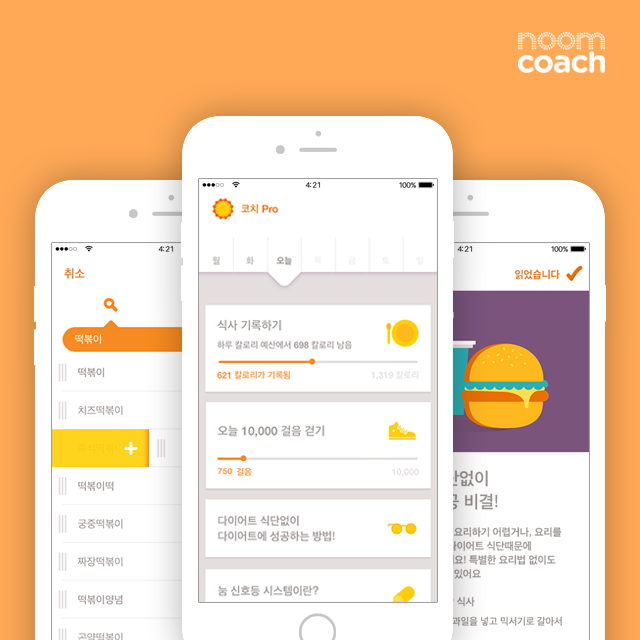 iOSLaunch_Sep2014_KO