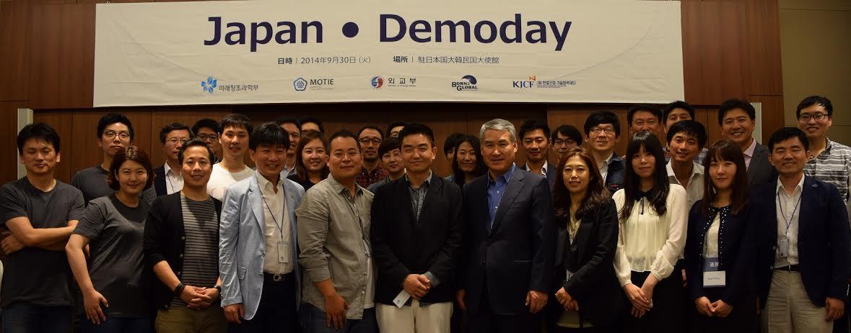 미래글로벌창업지원센터 일본 데모데이