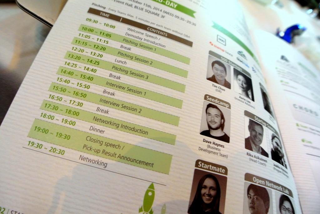 2. 행사 시간표