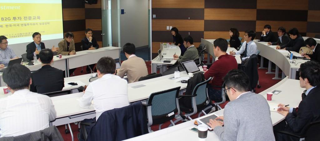 미래창조과학부 산하 미래글로벌창업지원센터는 오는 10월 13일부터 서울 상암동 누림꿈스퀘어 21층에서  'B2G Investment' 투자 전문교육을 실시한다. 지난 4월에 있었던 투자교육 세미나에서 교육생들이 강사의 말에 귀를 기울이고 있다.