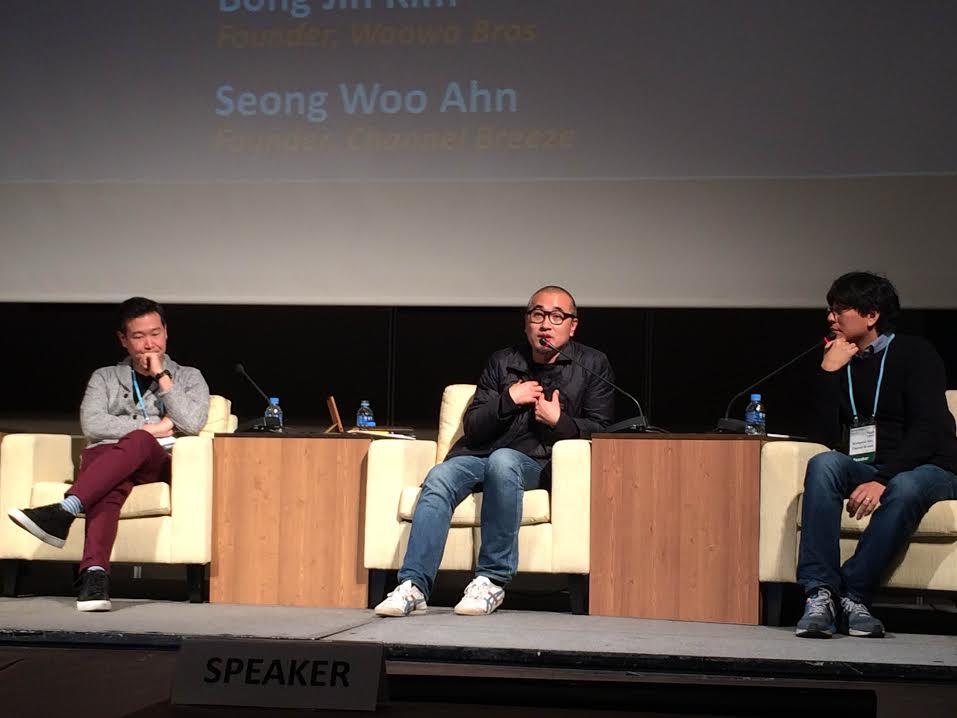 스타트업 네이션스 서밋2014에서 김봉진 대표(가운데)