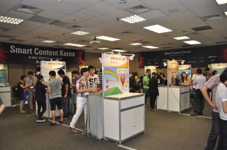 (첨부) 아시아비트_보도자료 사진