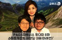 허양일_미래.png2