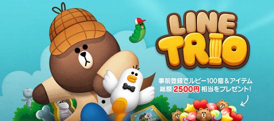 LINE-Trio-banner-1024x455