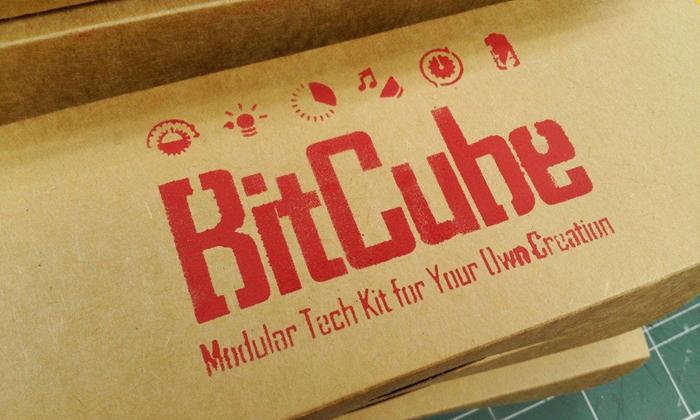 bitcube_box