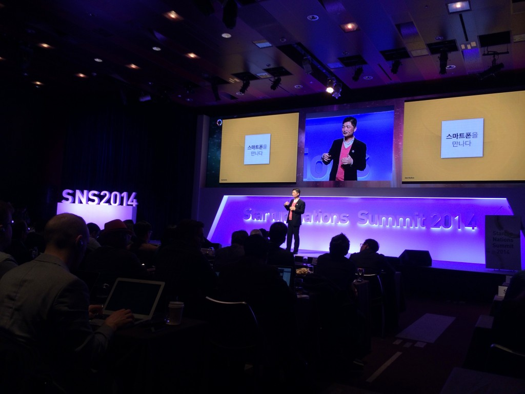 startup nations summit 2014 4
