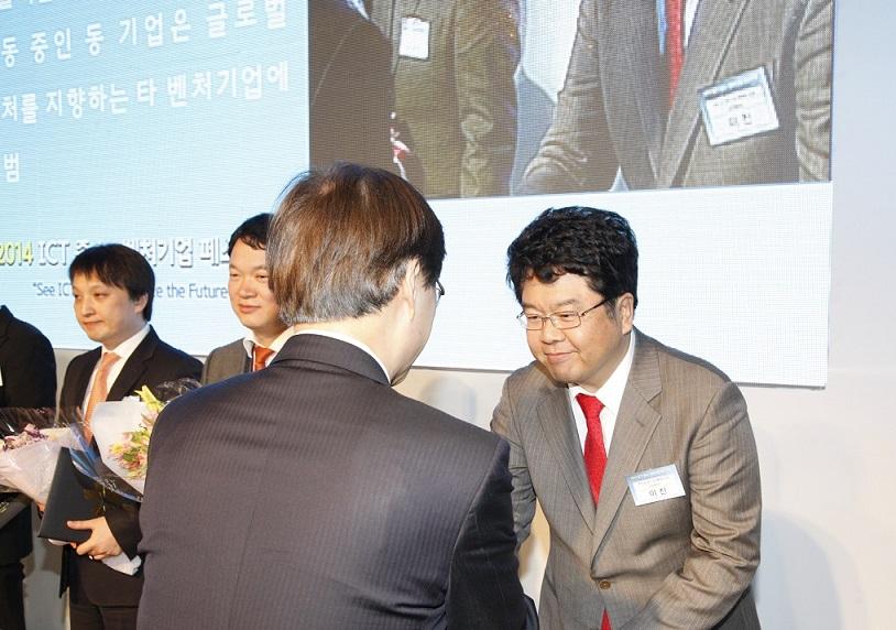 미래글로벌창업지원센터 (1)
