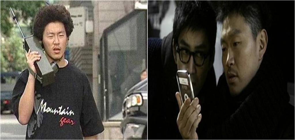 양동근 스마트폰