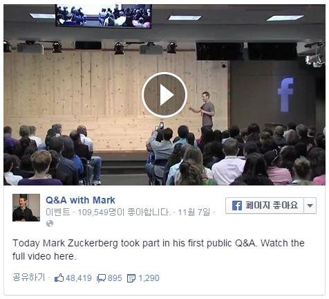 유튜브페이스북2