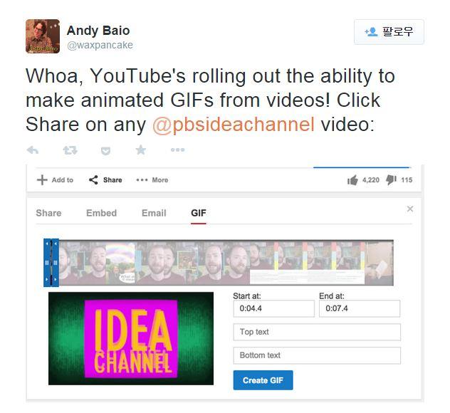 유튜브 gif1