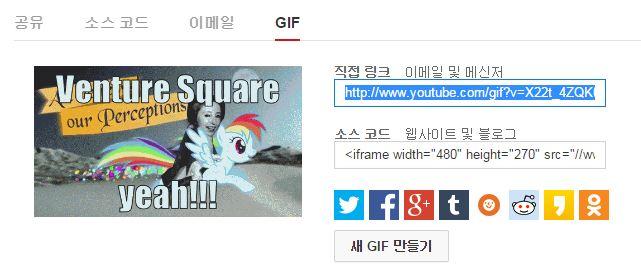 유튜브 gif5