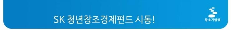 1217_창조경제펀드_메뉴
