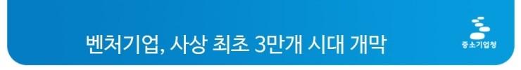 0123_벤처3만_메뉴