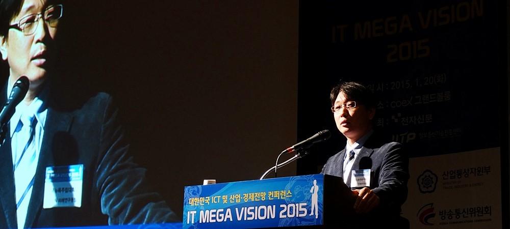 기회 대이동의 시기 ICT의 미래