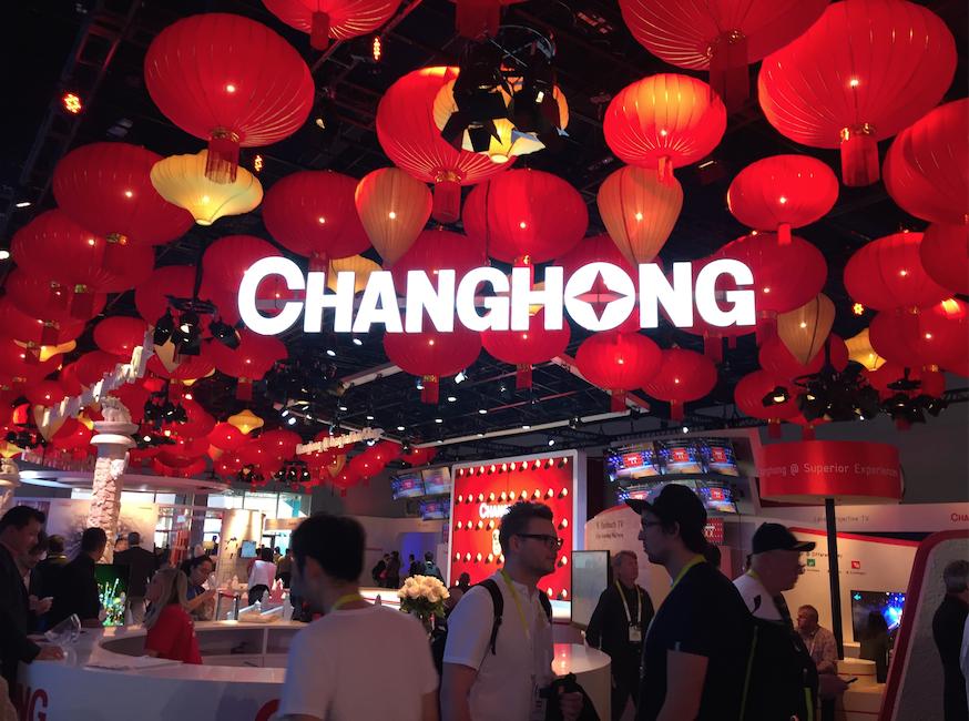 중국의 가전회사인 창홍은 화려한 중국식 부스인테리어로 눈길을 끌었다.