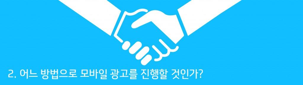 모비데이즈_모아이 (3)