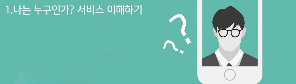 모비데이즈_모아이 (4)