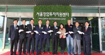 서울창업투자지원센터