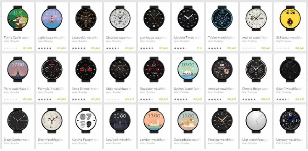 WatchMaster   Google Play의 Android 앱