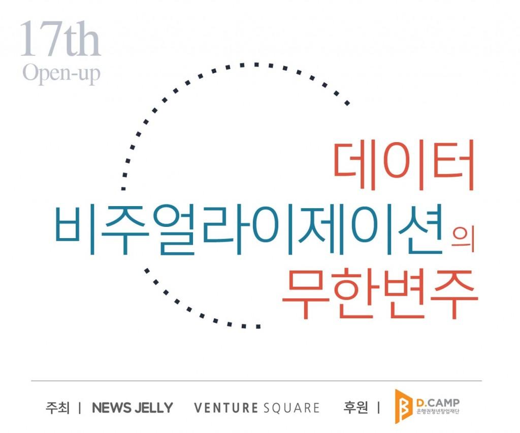 banner-01(사본)