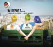 m report