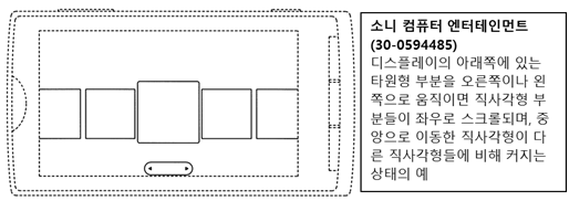 소니컴퓨터디자인