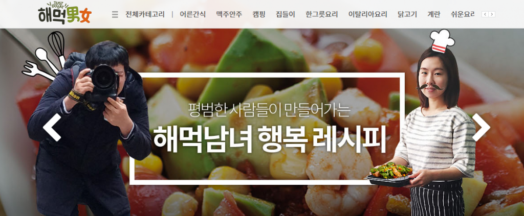 screenshot-haemukja.com 2015-04-08 17-12-24
