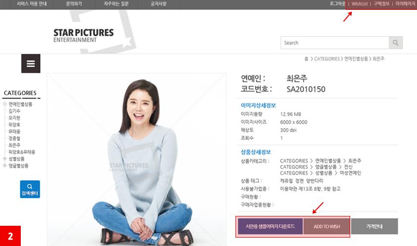 screenshot-www.starpic.co.kr 2015-04-27 17-01-25