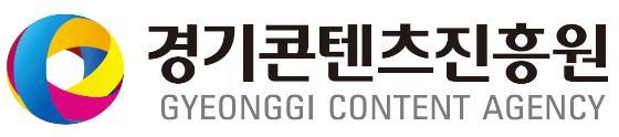 경기콘텐츠진흥원c.i