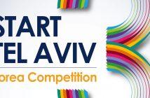 2015-Start-Tel-Aviv-포스터-ver.91